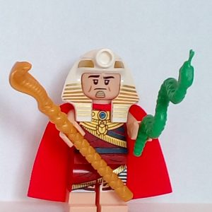 Lego The Batman Movie Minifigure Series King Tut